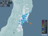 2011年04月11日01時21分頃発生した地震