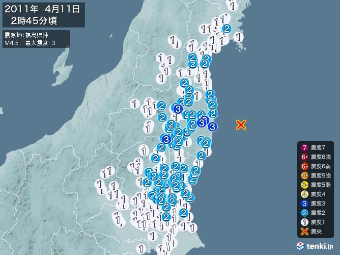 地震情報(2011年04月11日02時45分発生)