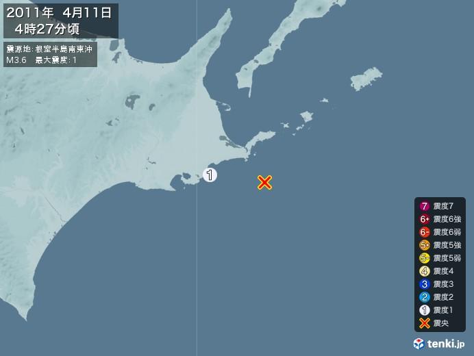 地震情報(2011年04月11日04時27分発生)