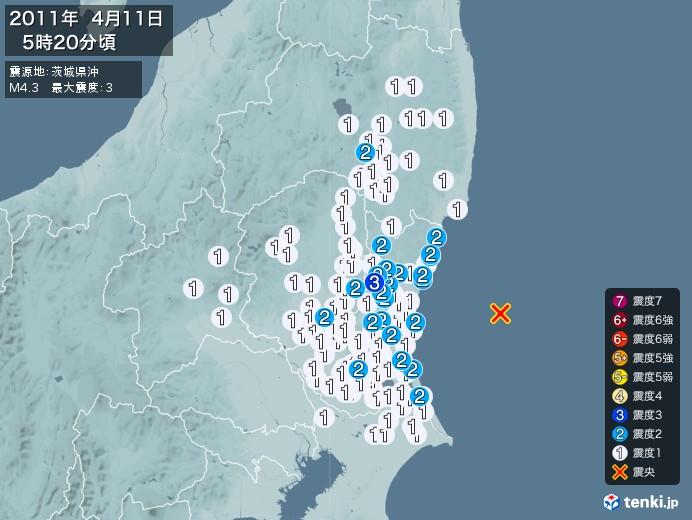 地震情報(2011年04月11日05時20分発生)