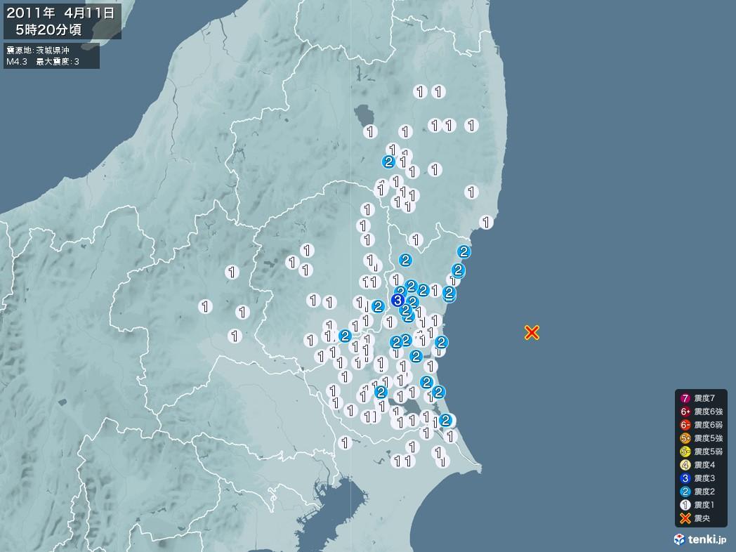 地震情報 2011年04月11日 05時20分頃発生 最大震度:3 震源地:茨城県沖(拡大画像)