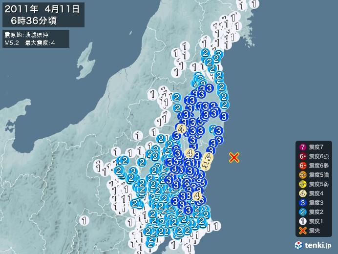 地震情報(2011年04月11日06時36分発生)