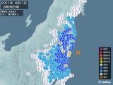 2011年04月11日06時36分頃発生した地震