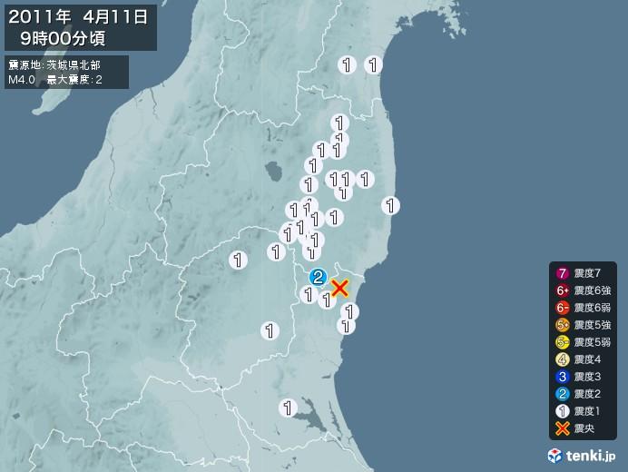 地震情報(2011年04月11日09時00分発生)