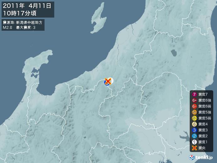 地震情報(2011年04月11日10時17分発生)