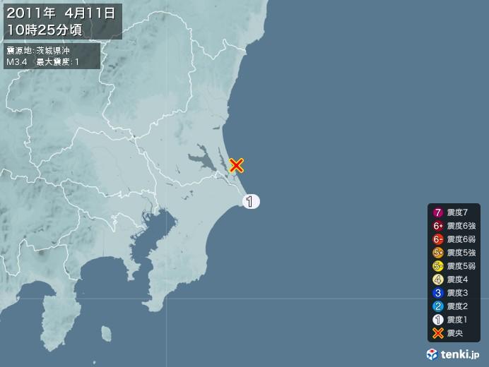 地震情報(2011年04月11日10時25分発生)