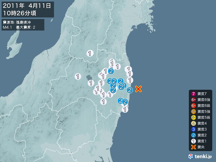地震情報(2011年04月11日10時26分発生)