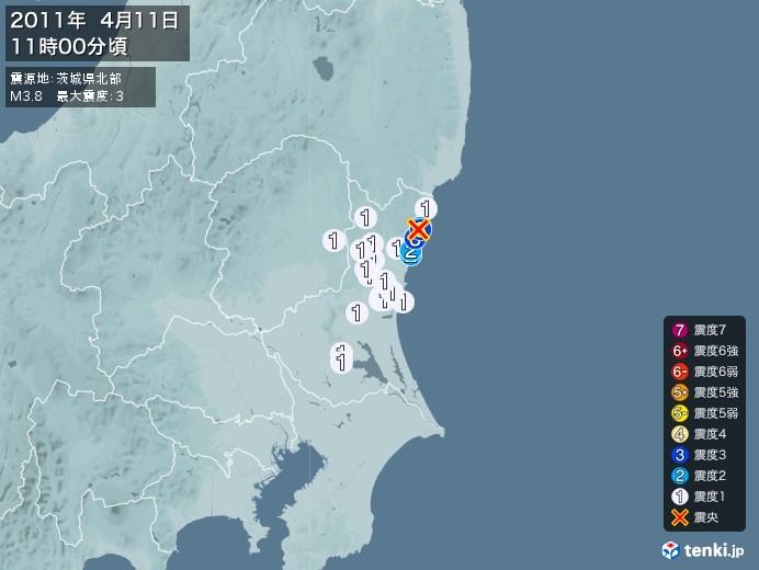 地震情報(2011年04月11日11時00分発生)