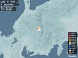 2011年04月11日11時36分頃発生した地震