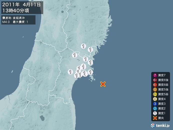 地震情報(2011年04月11日13時40分発生)