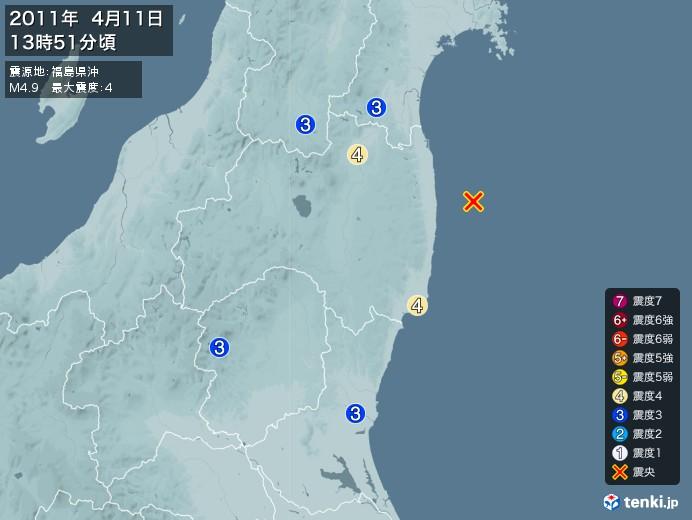 地震情報(2011年04月11日13時51分発生)