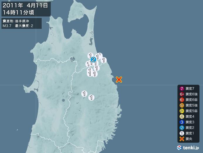 地震情報(2011年04月11日14時11分発生)