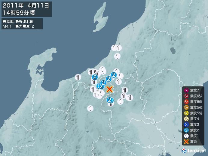 地震情報(2011年04月11日14時59分発生)