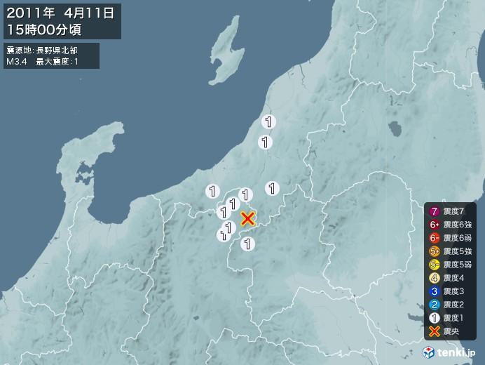 地震情報(2011年04月11日15時00分発生)