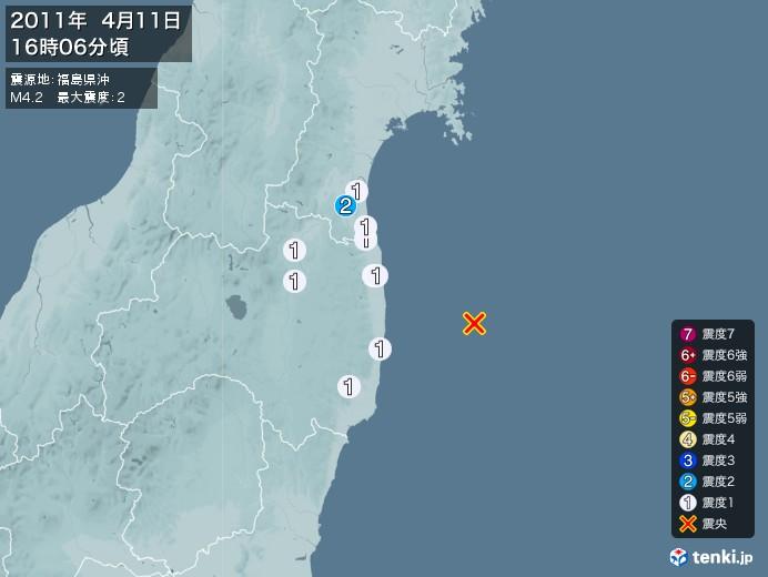 地震情報(2011年04月11日16時06分発生)