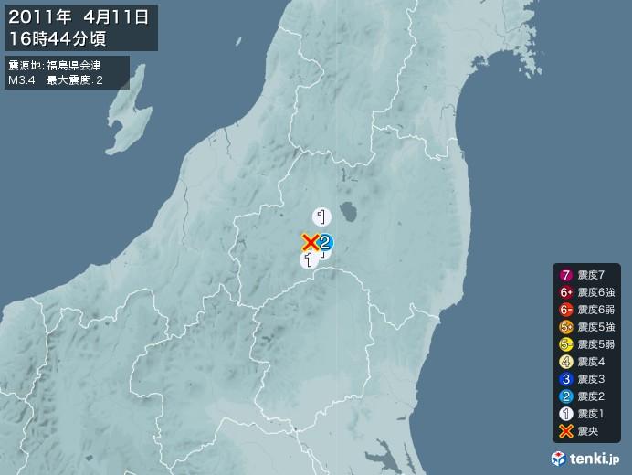 地震情報(2011年04月11日16時44分発生)
