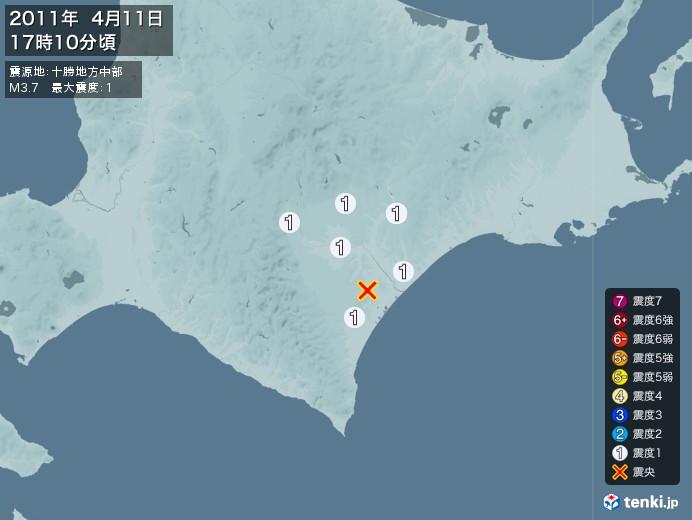 地震情報(2011年04月11日17時10分発生)