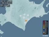 2011年04月11日17時10分頃発生した地震