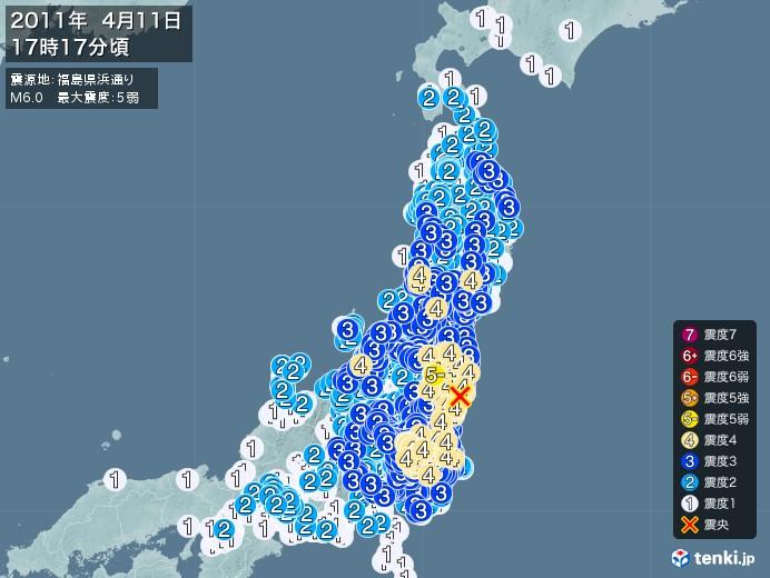 地震情報(2011年04月11日17時17分発生)