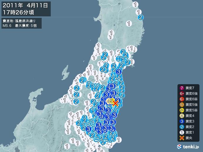 地震情報(2011年04月11日17時26分発生)
