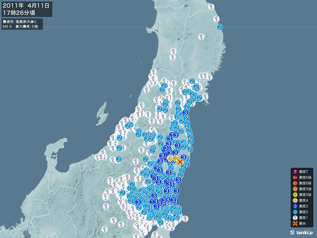 地震情報 2011年04月11日 17時26分頃発生 最大震度:5弱 震源地:福島県浜通り(拡大画像)