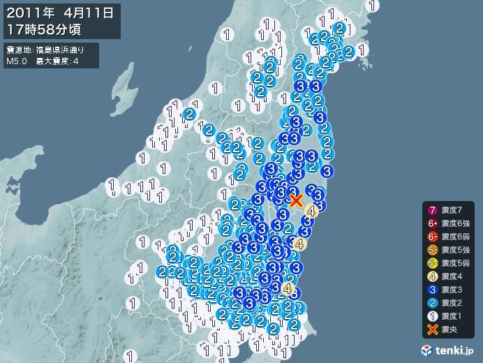 地震情報(2011年04月11日17時58分発生)