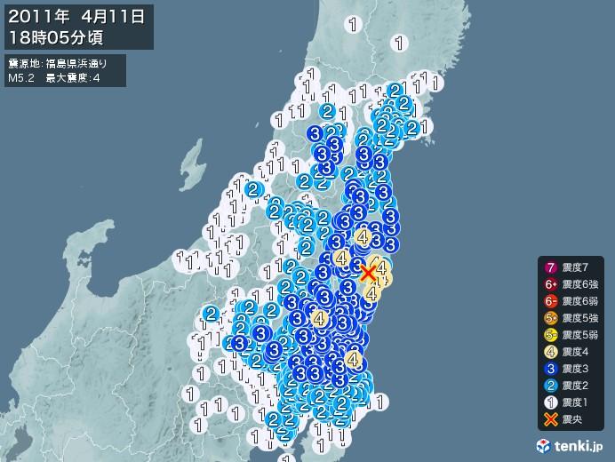 地震情報(2011年04月11日18時05分発生)