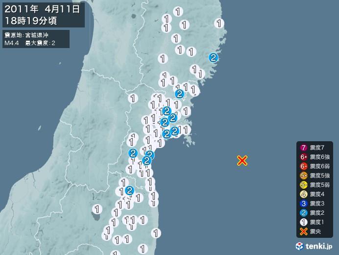 地震情報(2011年04月11日18時19分発生)