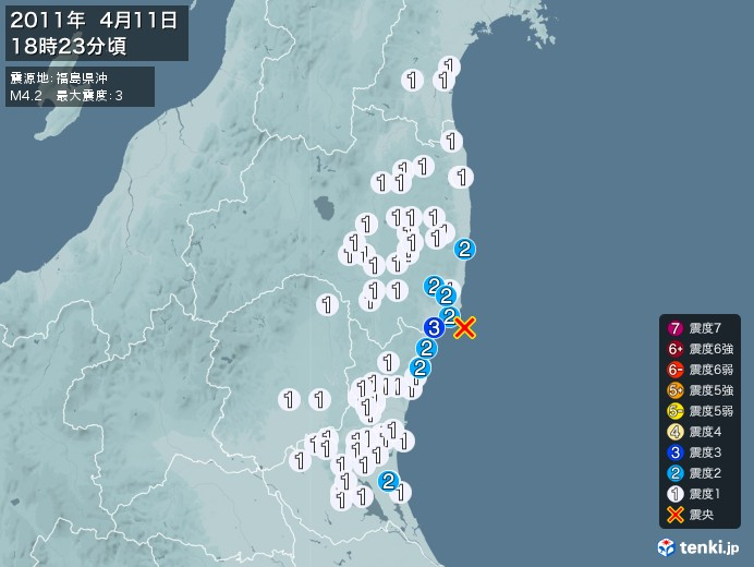 地震情報(2011年04月11日18時23分発生)