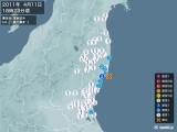 2011年04月11日18時23分頃発生した地震