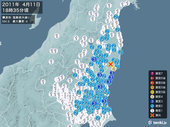 地震情報(2011年04月11日18時35分発生)