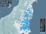 2011年04月11日18時35分頃発生した地震