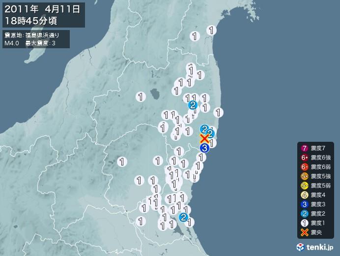 地震情報(2011年04月11日18時45分発生)