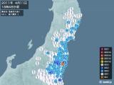 2011年04月11日18時48分頃発生した地震