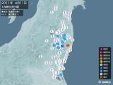 2011年04月11日18時53分頃発生した地震