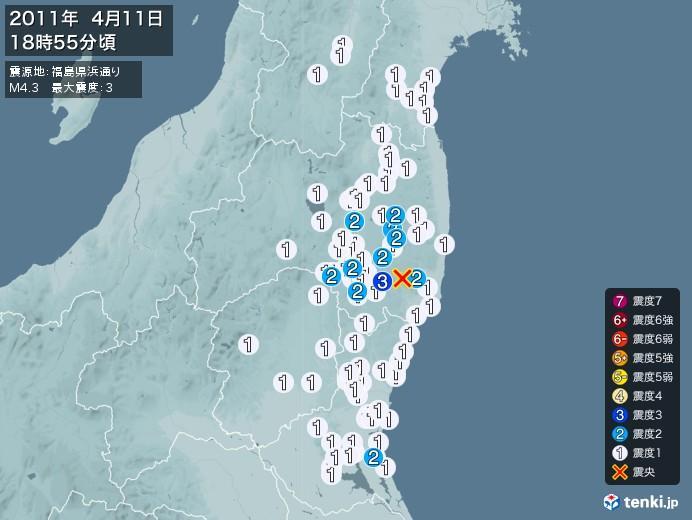 地震情報(2011年04月11日18時55分発生)