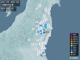 2011年04月11日18時55分頃発生した地震