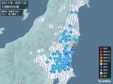 2011年04月11日19時00分頃発生した地震