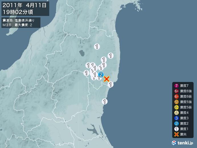 地震情報(2011年04月11日19時02分発生)