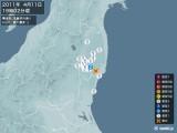 2011年04月11日19時02分頃発生した地震