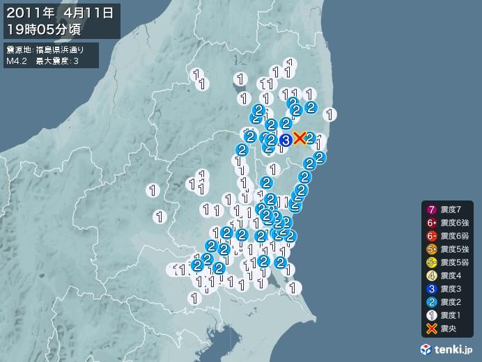 地震情報(2011年04月11日19時05分発生)