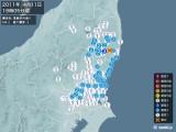2011年04月11日19時05分頃発生した地震
