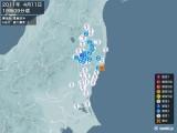2011年04月11日19時09分頃発生した地震