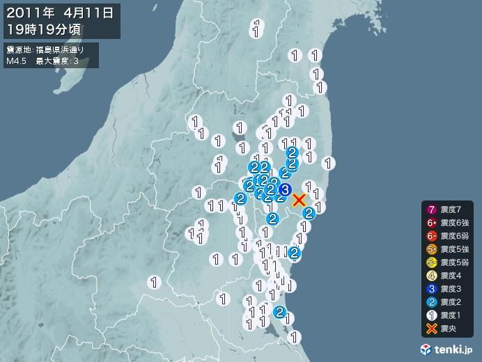 地震情報(2011年04月11日19時19分発生)