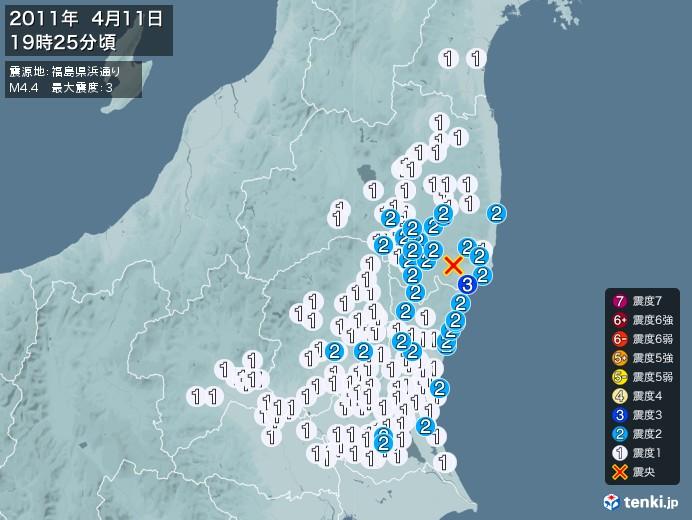 地震情報(2011年04月11日19時25分発生)
