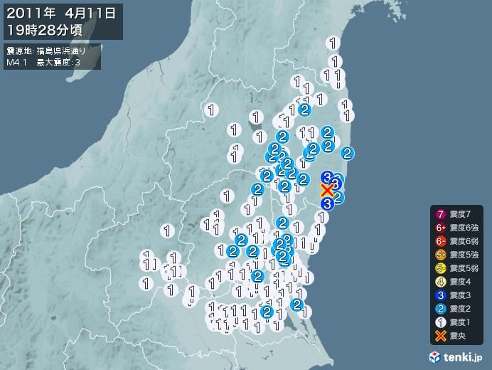 地震情報(2011年04月11日19時28分発生)