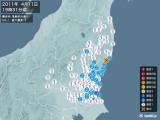 2011年04月11日19時31分頃発生した地震