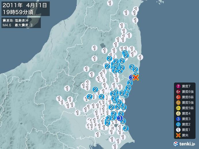 地震情報(2011年04月11日19時59分発生)