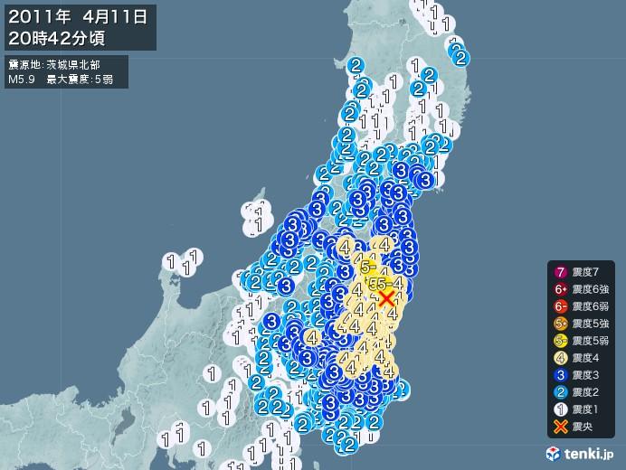 地震情報(2011年04月11日20時42分発生)