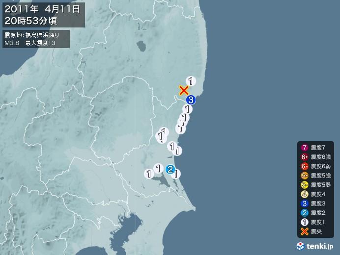 地震情報(2011年04月11日20時53分発生)